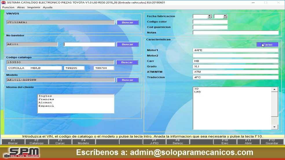 Catalogo de partes TOYOTA EPC Entrada del programa