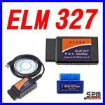 EML 327