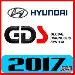 Hyundai GDS 2017